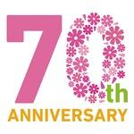 行政書士制度が2021年2月22日に70周年を迎えます。