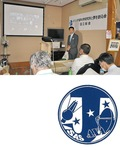 (上)ウェブ参加も含めて実施された設立総会(下)JAXA,行政、地域住民を表す3つの星などが印象的な会のロゴ