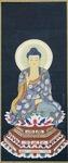 山崎弁栄作「釈迦坐像」(光明学園 蔵)※後期展示
