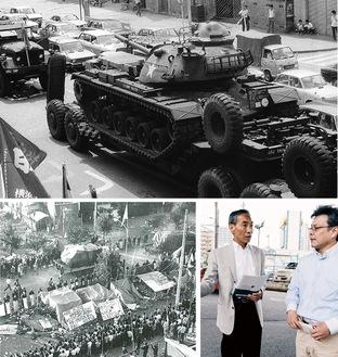 (上)横浜ノースドッグ手前で停められた戦車(左下)西門付近で機動隊による阻止線に守られて行われた強行搬出(右下)横浜・村雨橋付近で取材する小池プロデューサー