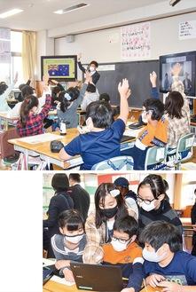 積極的に手を挙げ意見交換する児童(上)/協力して行ったグループワーク