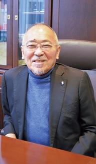 「相模原に育ててもらった恩を少しでも返したい」と祇園義久会長