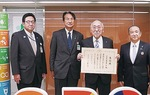 相模原市庁舎で賞状を手にする祇園会長(右から2番目)