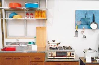 再現された電化製品普及後の台所