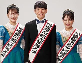 第14代同大使の(左から)岩永さん、鈴木さん、西島芽さん