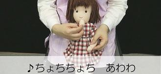 お話会での人形劇=提供