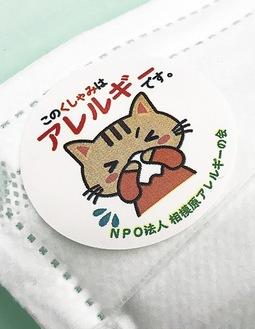 完成したサインシール。「くしゃみ」と「咳」の2パターンあり、マスクなどに貼って使用できる(1台紙につき10枚)