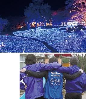 (上)さがみ湖プレジャーフォレストで行われるブルーライトアップイベント(下)青に関係した写真の参考例=相模原市提供