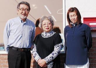 店頭で笑顔を見せる(左から)康雄さん、セツ子さん、友美さん