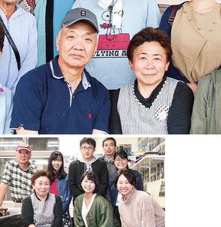 (上)鮮魚シタボを営む村上さん夫妻(下)研修に訪れる大学サークルの学生と