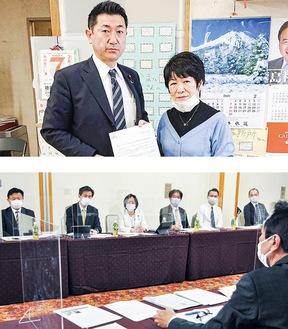 (上)緊急要望書を手にする赤間代議士と高山理事(下)意見交換する後藤代議士(奥左から2番目)と奥山副会長