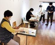 日本画を学ぼう