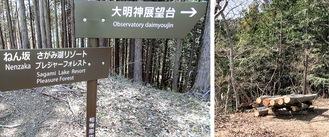 新しく設置されたベンチ(右)と道標(左)