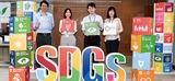 広がる「SDGs」の輪