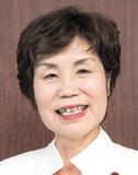 寺田 弘子さん