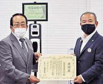 感謝状を受け取る志村理事長(左)