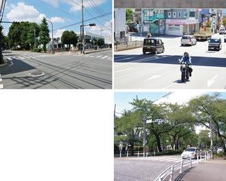 (左上)淵野辺駅南口の駐輪場そばにある交差点/(右上)上溝駅前交差点/(下)市役所前交差点