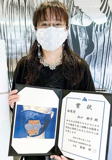 相模原法人会会長賞を受賞した浜口さん。応募されたマスクは市内の児童養護施設などに寄付される予定だ