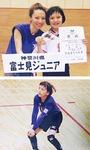 小学4年、関東ブロック大会の時、㊤母親の咲良さんと㊦試合前の練習=チーム関係者提供