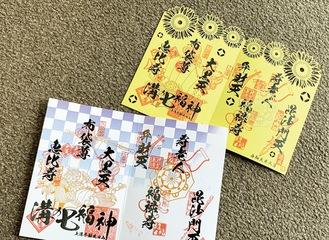 型抜きの特別台紙は千円