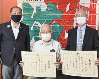 本村市長と並ぶ清田会長(中央)と貝瀬さん(右)=7月29日、市役所本庁舎