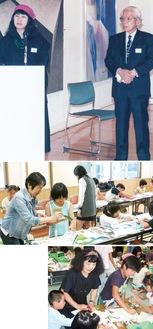 2000年に開かれた「第9回協会展」レセプションで陶山定人氏(当時会長)と上條陽子氏(当時副会長)〈上〉・09年に実施したワークショップの様子〈中・下〉