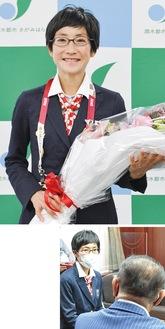 (上)日本選手団のブレザーを着用し、贈られた花束に笑顔を見せる青山さん(下)本村市長らに対して行った金メダルの報告会=8日、市役所