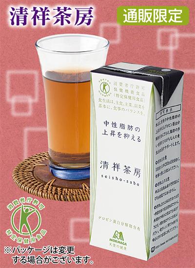 中性脂肪の上昇を抑える、森永製菓のトクホのお茶『清祥茶房』