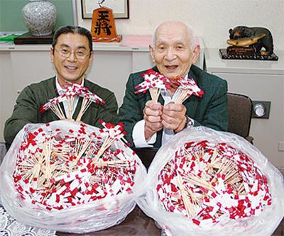 竹とんぼ千個寄付