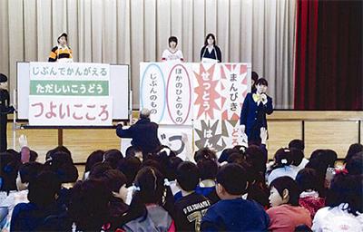 田名高生が小学生に呼びかけ