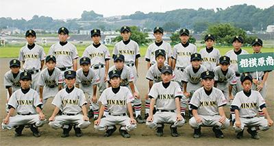 相模原市少年野球協会 - sscba.jp