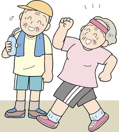高齢者のための健康体操