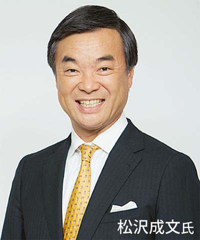 松沢前県知事が相模原を語る