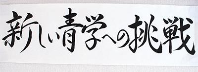 大会新で「出雲駅伝」初制覇