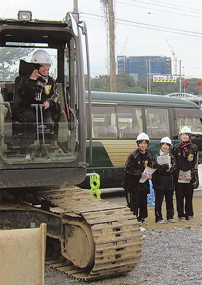 田名高生が縦貫道見学