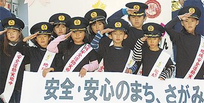 田名北小生が一日警察官