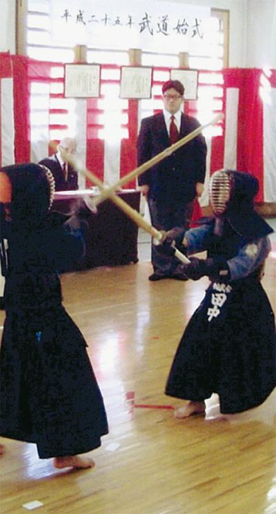 少年剣道 武道始め