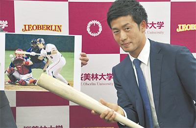 桜美林初のプロ野球選手誕生
