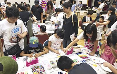 体験文化祭に700人