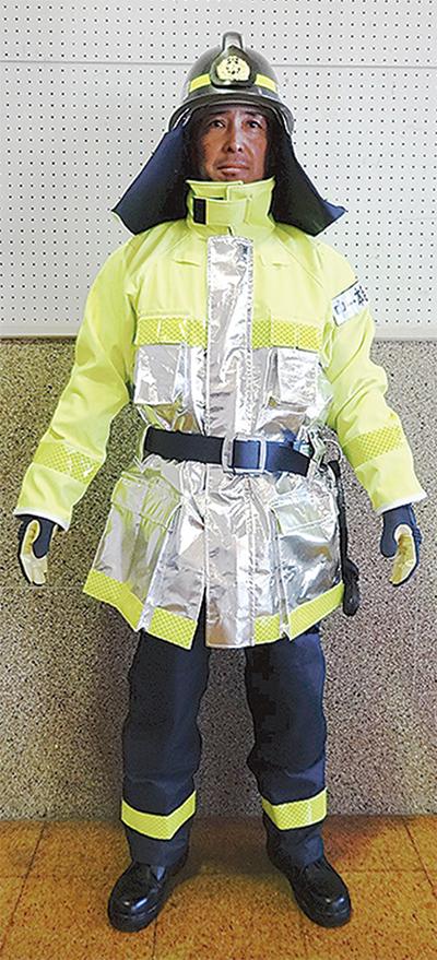 消防団の防火衣を更新