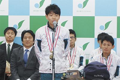 青学 箱根完全優勝を報告