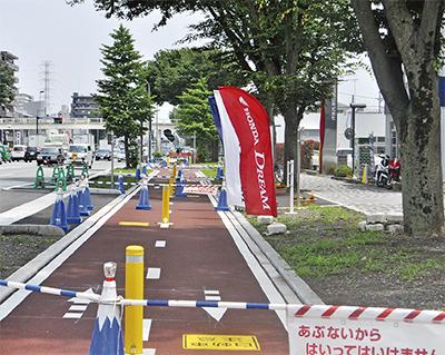 自転車道が一部開通 富士見地区...