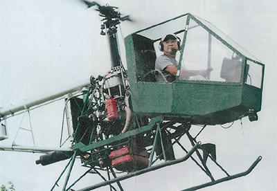 自作ヘリに夢を乗せ