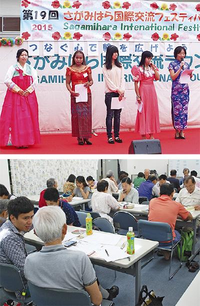 外国人支援、多様化へ対応