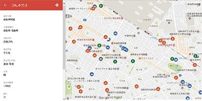 市、事故情報マップ公開