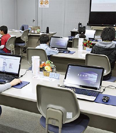 産業会館でパソコン無料体験会