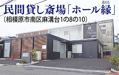 家族葬が39万9千円