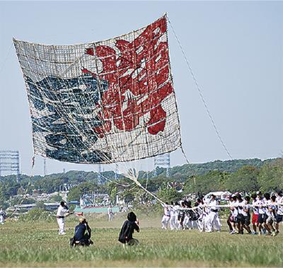 伝統の「大凧まつり」