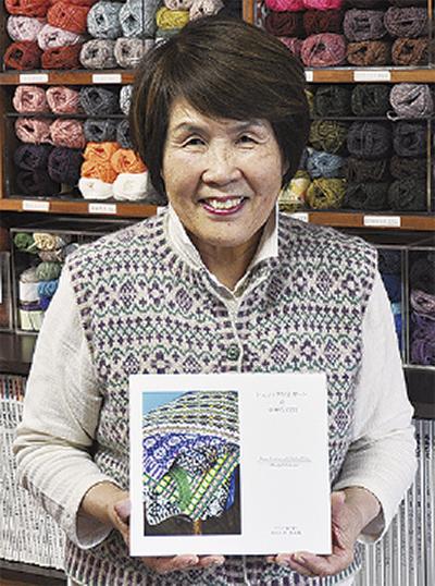 英国発祥の毛糸を魅せる