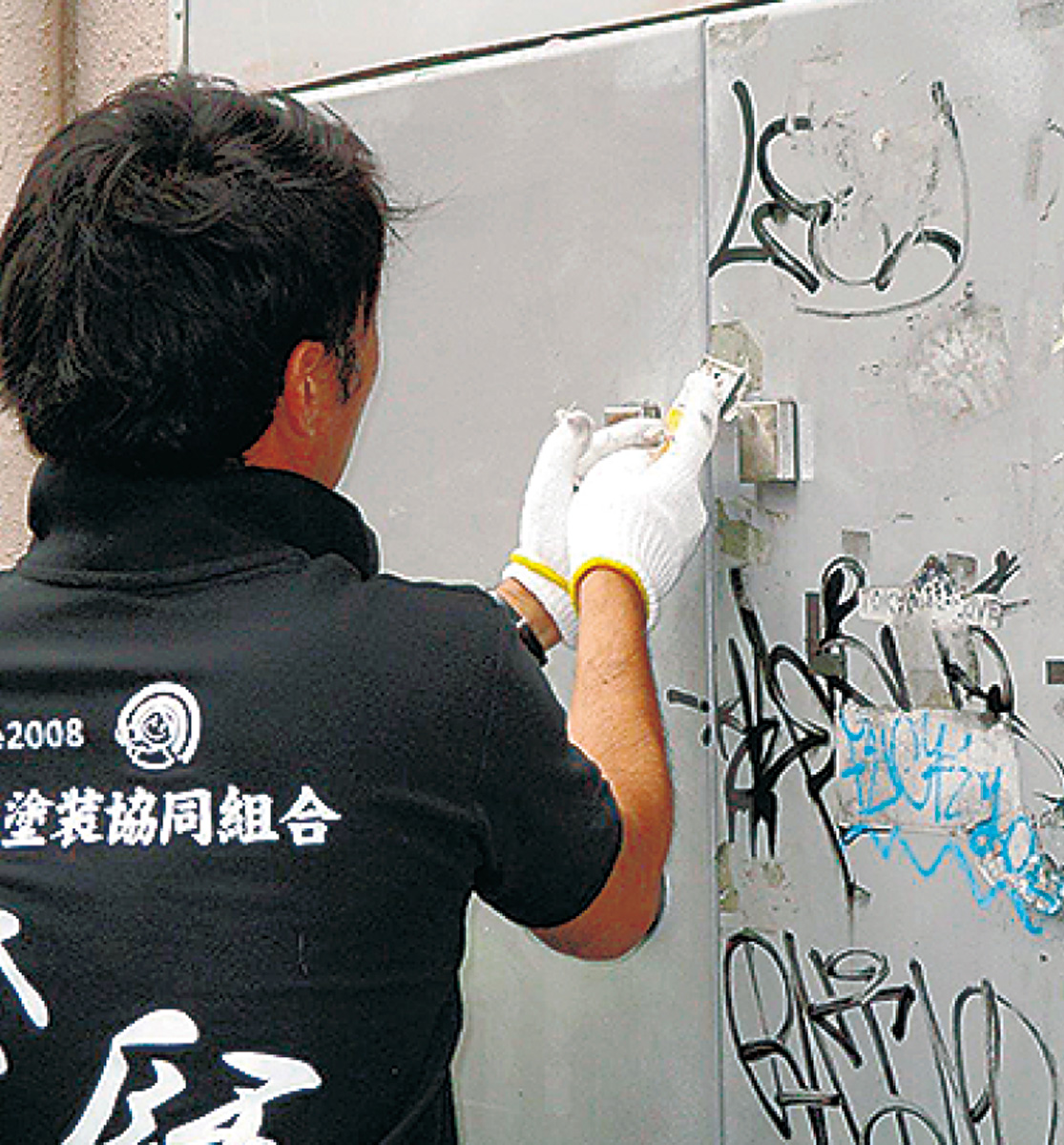 街の美化に技術で貢献